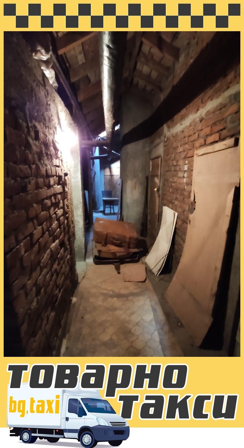 Почистване на таван с хамали за извозване от таванско помещение