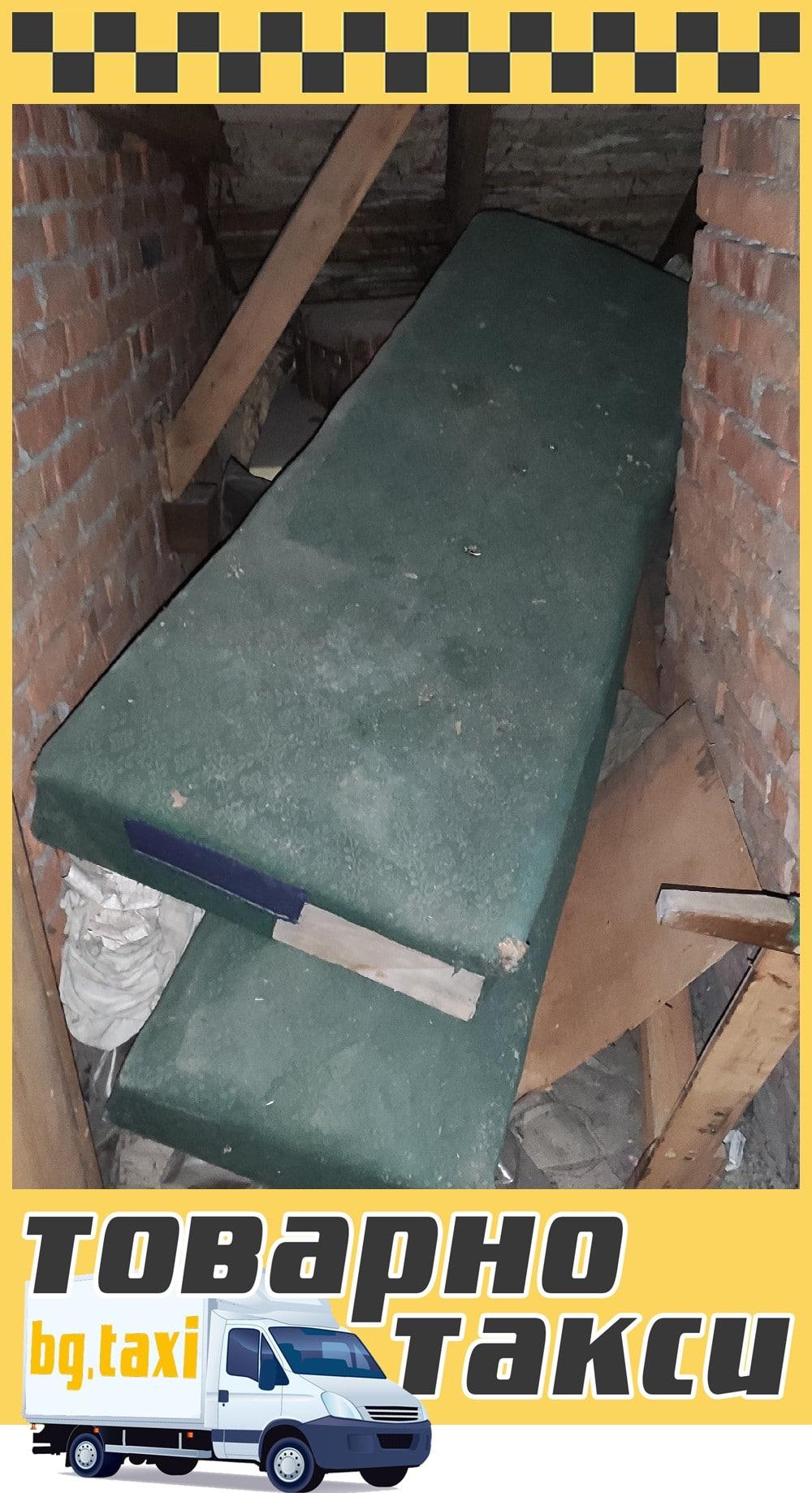 Почистване на мазета и тавани в София с хамали и цени