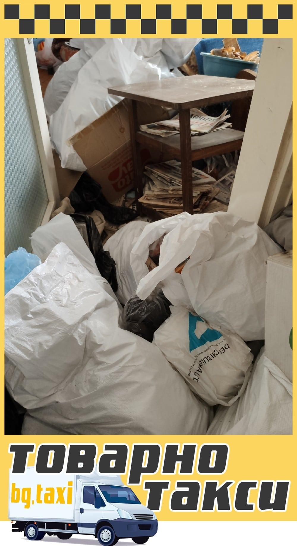 Почистване на стара къща с отпадъци в София