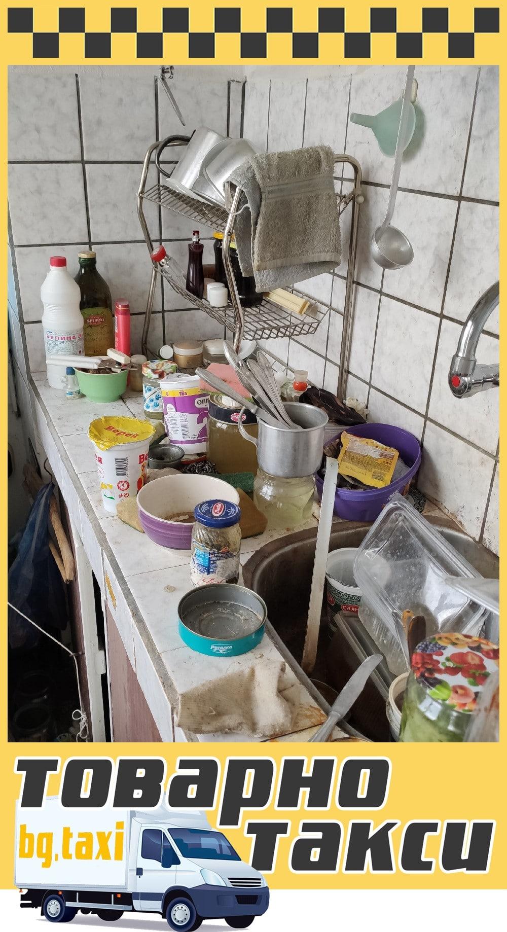 Почистване след квартиранти в София