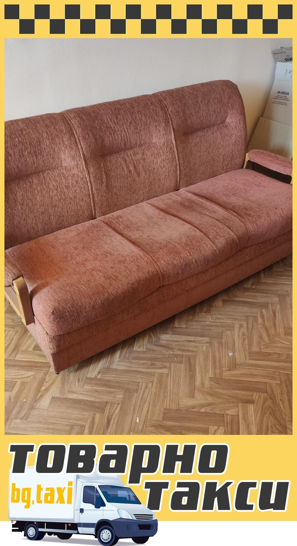 Пренасяне на мебели, електроуреди и покъщнина